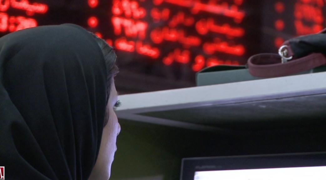 Téhéran face aux sanctions